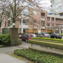 TH4-2668 Ash Street, Vancouver